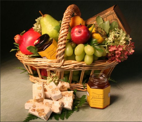 Adas Outdoor Selichot Service This Saturday Rosh Hashanah Gift Bag Project Lulav Etrog Orders